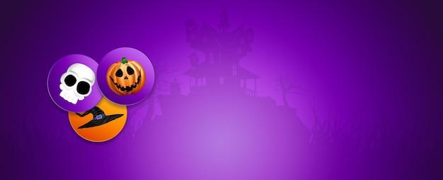 Happy halloween banner. wizerunek czaszki w kapeluszu czarownicy