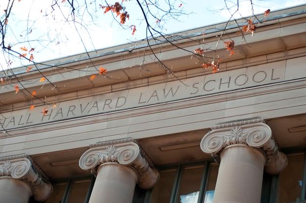 Harvard university law school w bostonie, massachusetts, usa