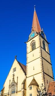 Heiliggeistkirche, kościół rzymskokatolicki w bazylei - szwajcaria