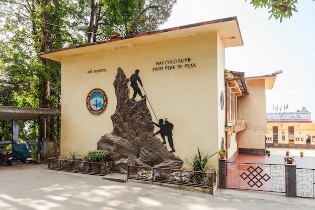Himalajski instytut alpinizmu