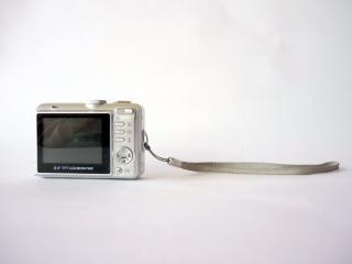 Hitachi aparat cyfrowy, strzelać