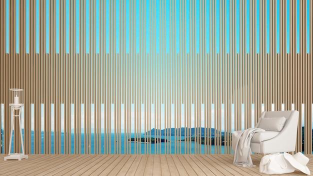 Hol lub salon i widok na morze w hotelu lub ośrodku wypoczynkowym