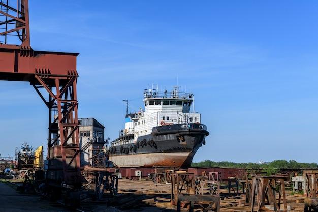 Holownik na lądzie w stoczni remontowej statków