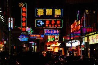 Hong kong światła