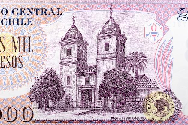 Iglesia de los dominicos ze starych pieniędzy
