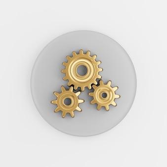 Ikona złote koła zębate. 3d renderowania szary okrągły przycisk klucza, element interfejsu użytkownika interfejsu użytkownika.