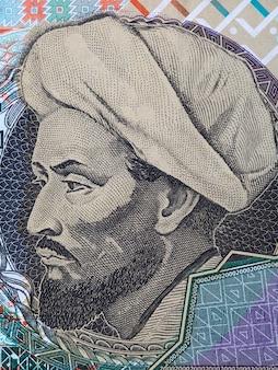Ilustracja al-farabi z kazachskich pieniędzy
