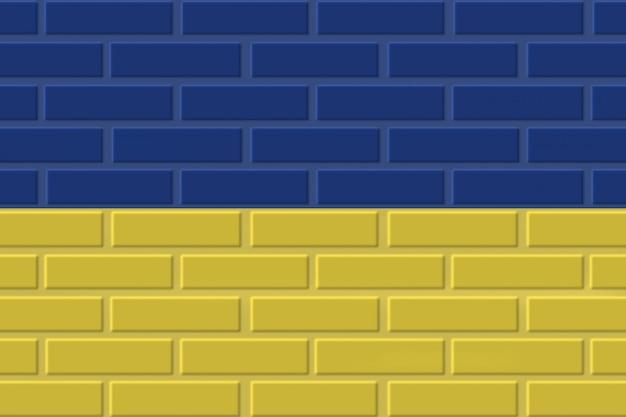 Ilustracja flaga ukrainy cegły