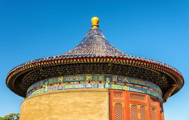 Imperial vault of heaven w świątyni nieba w pekinie w chinach