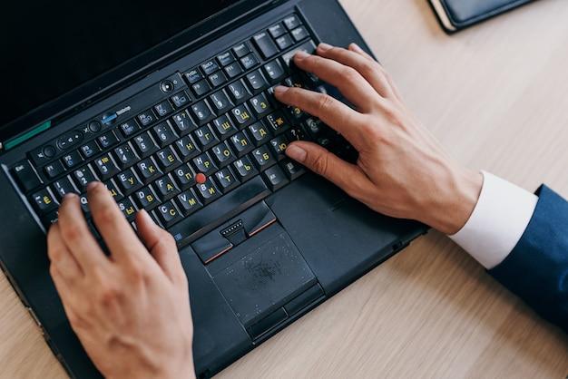 Internet technologia komunikacji w pracy laptopa