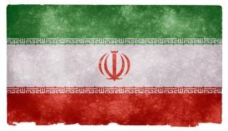 Iran flag grunge teksturowanej