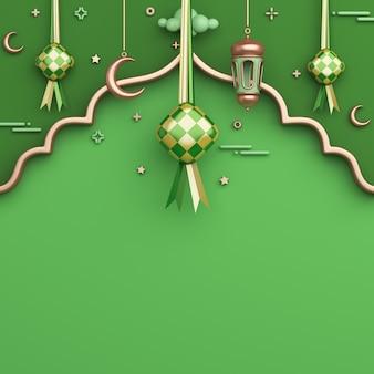 Islamska dekoracja tła z ketupat arabskiej latarni półksiężyca kopia przestrzeń