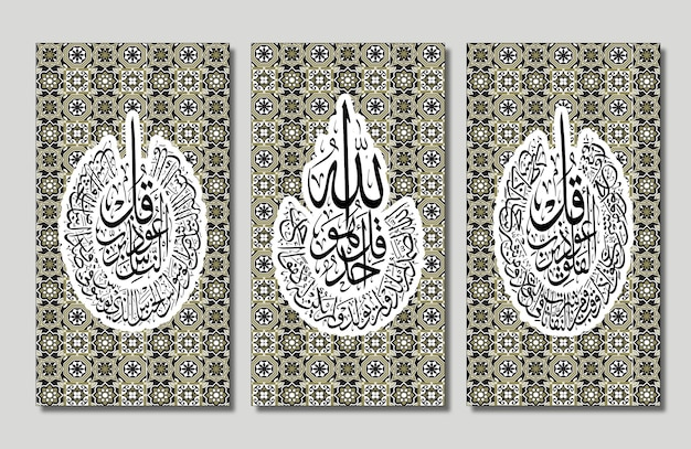 Islamska sztuka ścienna 3 sztuki ramek w motywach deseniowych w kolorze mandali w tle