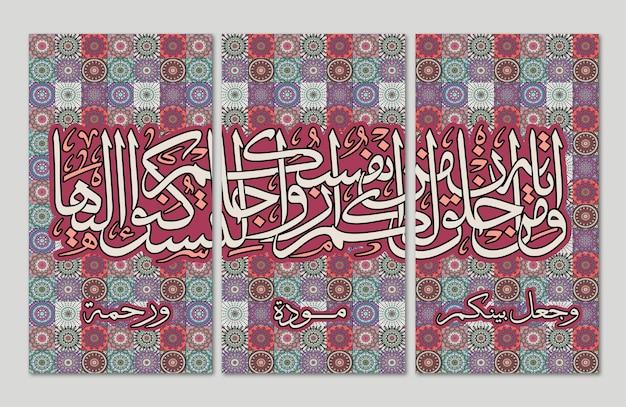 Islamska sztuka ścienna dla domowych motywów islamskich motywów mandali w kolorze tła