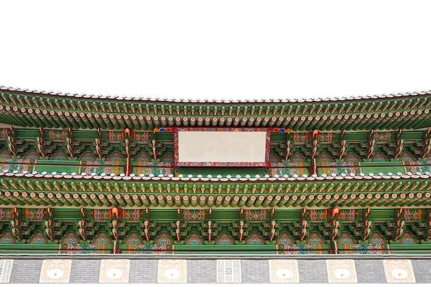 Isolared gyeongbokgung palace tablica na białym z pusty znak seou