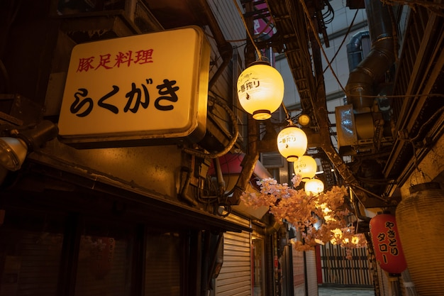 Japońska ulica ze sklepami i latarniami