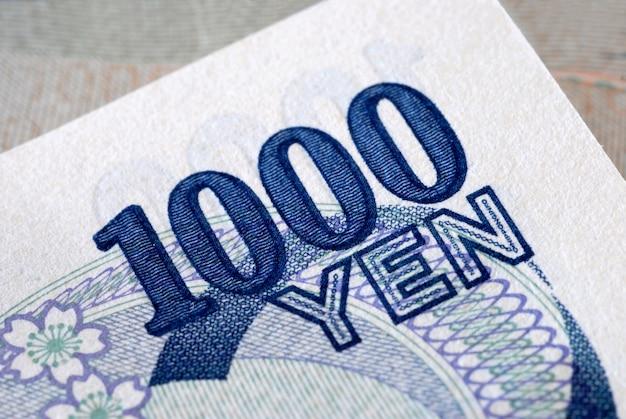 Japoński pieniędzy