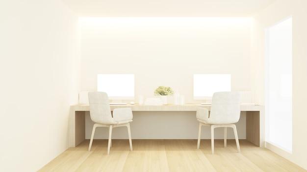 Jasny odcień miejsca pracy w mieszkaniu lub małym biurze