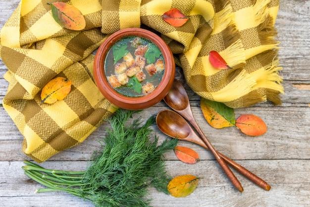 Jesienna zupa z grzankami