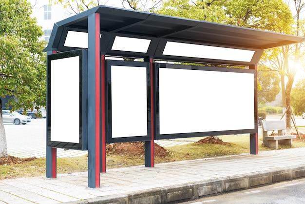 Jest to przeznaczone dla reklamodawców do umieszczania próbek tekstów reklam na przystanku autobusowym