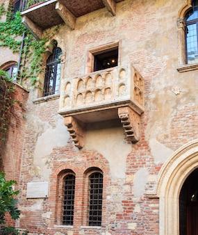 Juliet's balcon, verona