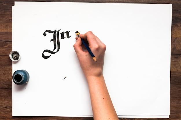 Kaligrafia napis