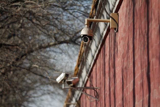 Kamery nadzoru wideo