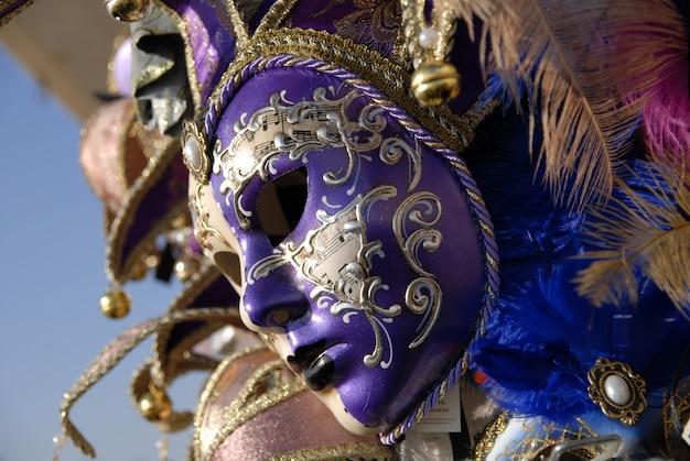 Karnawałowa maska