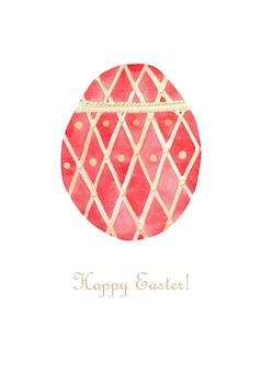 Kartka wielkanocna. akwarela czerwone jajko ze złotem i tekstem. karta ozdobna
