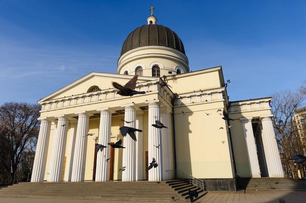 Katedra narodzenia pańskiego w kiszyniowie, mołdawia