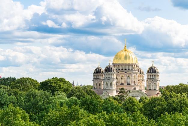 Katedra narodzenia pańskiego w rydze