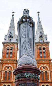 Katedra notre dame w wietnamie