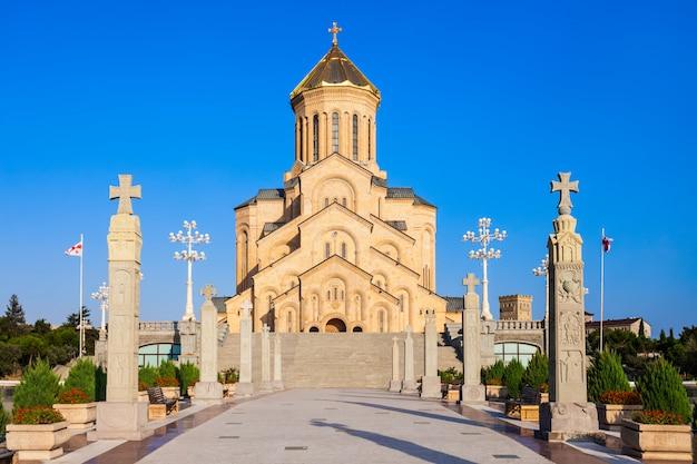 Katedra świętej trójcy