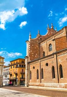 Katedra vicenza we włoszech