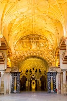 Katedra wielki meczet w kordobie