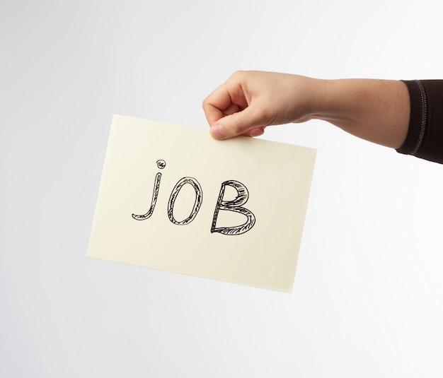 Kawałek papieru z napisem pracy, pojęcie bezrobocia