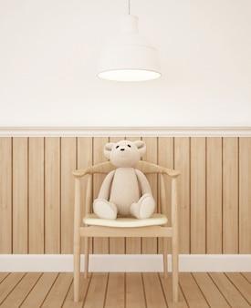 Kawiarnia lub pokój dziecięcy - renderowanie 3d