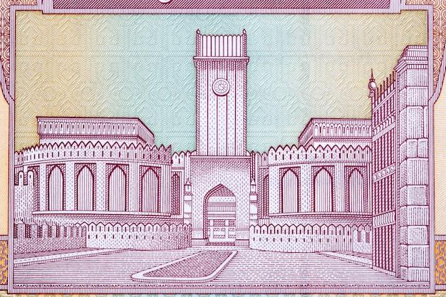 Kings palace aree shahi z afgańskich pieniędzy