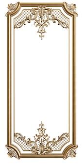 Klasyczna formowana złota ramka z ornamentem do klasycznego wnętrza na białym tle