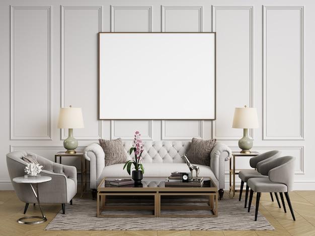 Klasyczne wnętrze. sofa, krzesła, stoliki z lampkami, stół z wystrojem. białe ściany z listwami. parkiet podłogowy w jodełkę. renderowania 3d