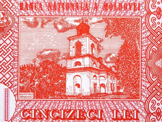 Klasztor harbova z mołdawskich pieniędzy leu