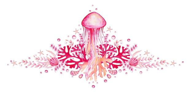 Klipart - morskie meduzy, muszle, korale, rozgwiazdy i algi. akwarela clipart, na izolowanym tle, na zaproszenia i pocztówki.