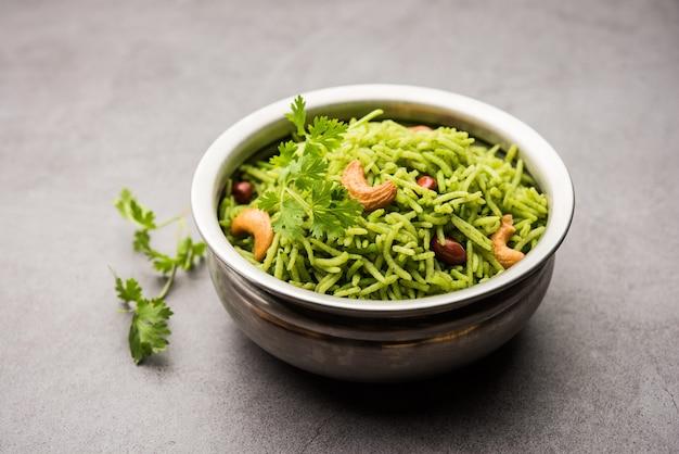 Kolendra, ryż kolendrowy zwany także dhaniya chawal lub pulao lub kothamalli w indiach