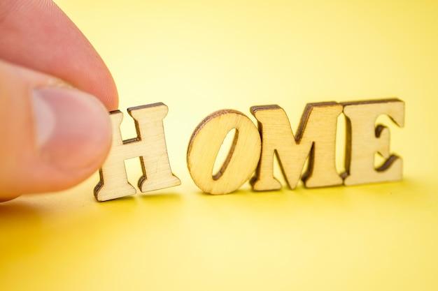 Koncepcja etapowej budowy prywatnego domu lub mieszkania