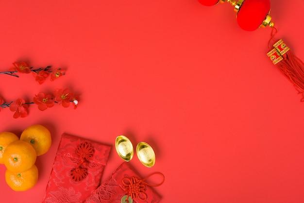 Koncepcja festiwalu chiński nowy rok