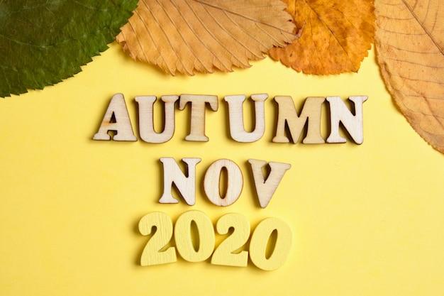 Koncepcja jesień - listopad w nowym roku. drewniane cyfry 2020 z literami