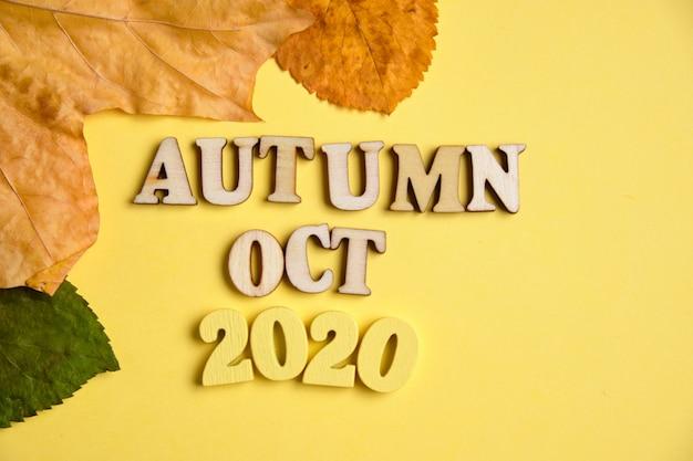 Koncepcja jesień - październik w nowym roku. drewniane cyfry 2020 z literami