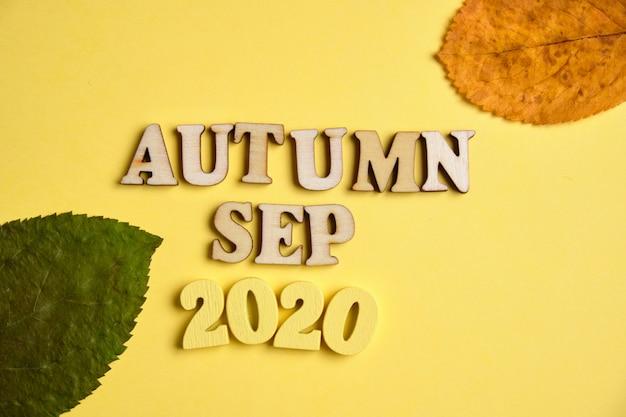 Koncepcja jesień - wrzesień w nowym roku. drewniane cyfry 2020 z literami