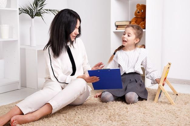 Koncepcja psychologii dzieci. sesja leczenia psychologa.