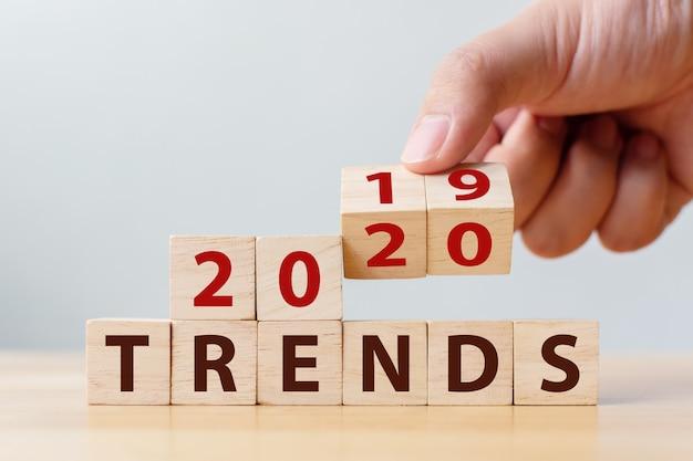 Koncepcja Trendu 2020. Ręcznie Odwróć Drewnianą Kostkę Zmieniaj Rok 2019 Na 2020 Premium Zdjęcia